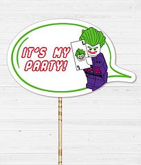 "Табличка для фотосессии ""It's my Party!"""