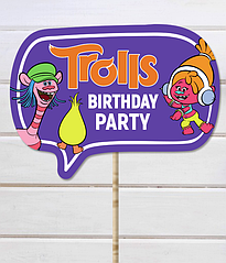 "Табличка для фотосессии ""TROLLS BIRTHDAY PARTY"""