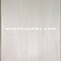 Панель (ПВХ) пластиковая Дуб Калифорнийский (ламинированная) Decomax, 250х2700х6 мм.