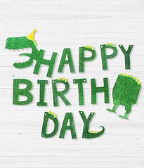 """Гирлянда """"Happy Birthday"""" с динозавром"""
