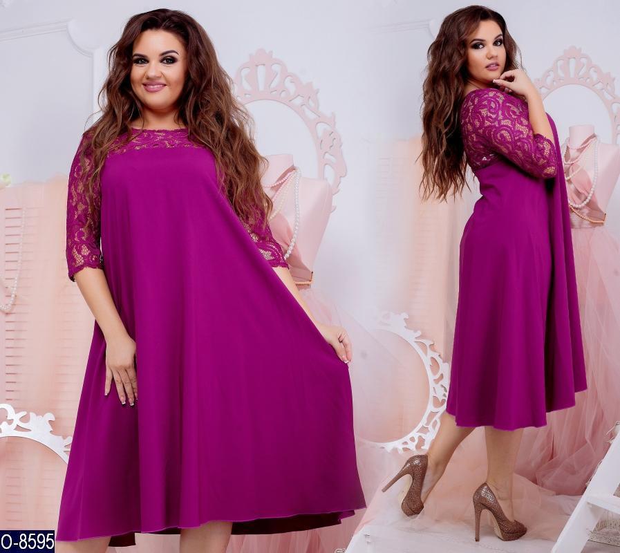 Платье O-8595