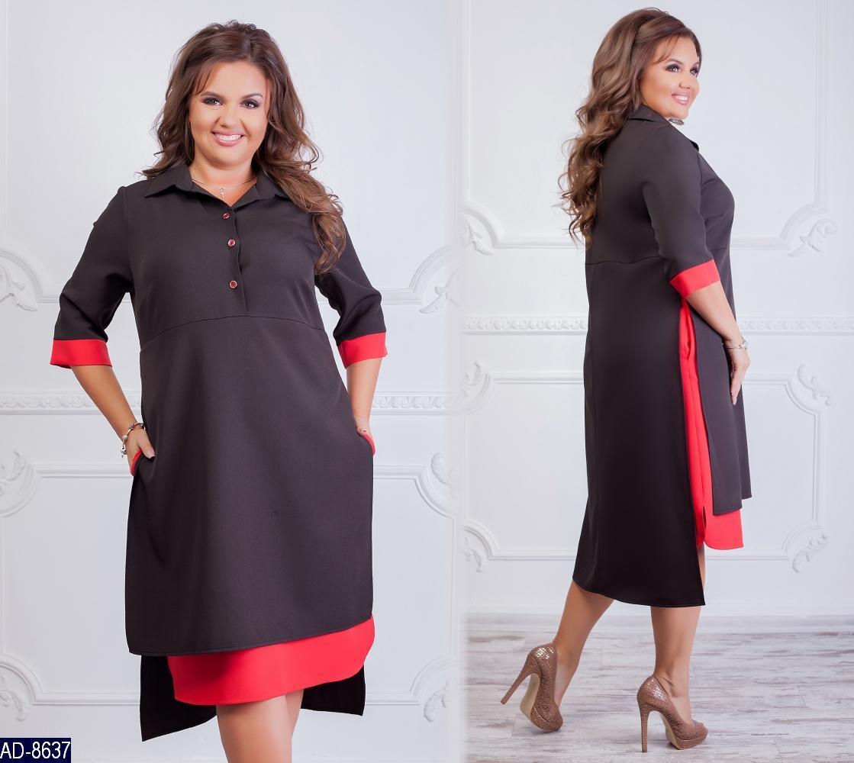 Платье AD-8637