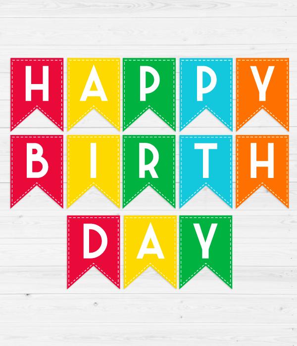 """Бумажная гирлянда """"Happy Birthday!"""""""