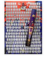 Скретч постер My Poster Fantastic Movies (английский язык) в тубусе