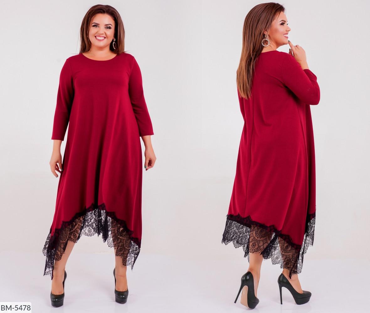 Платье BM-5478