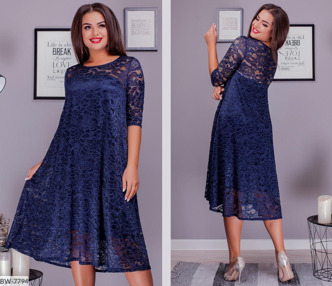 Платье BW-7794