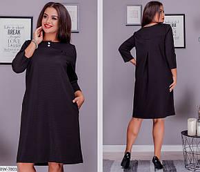 Платье BW-7801