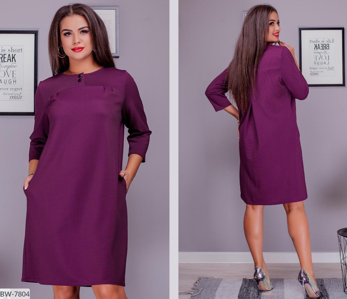 Платье BW-7804