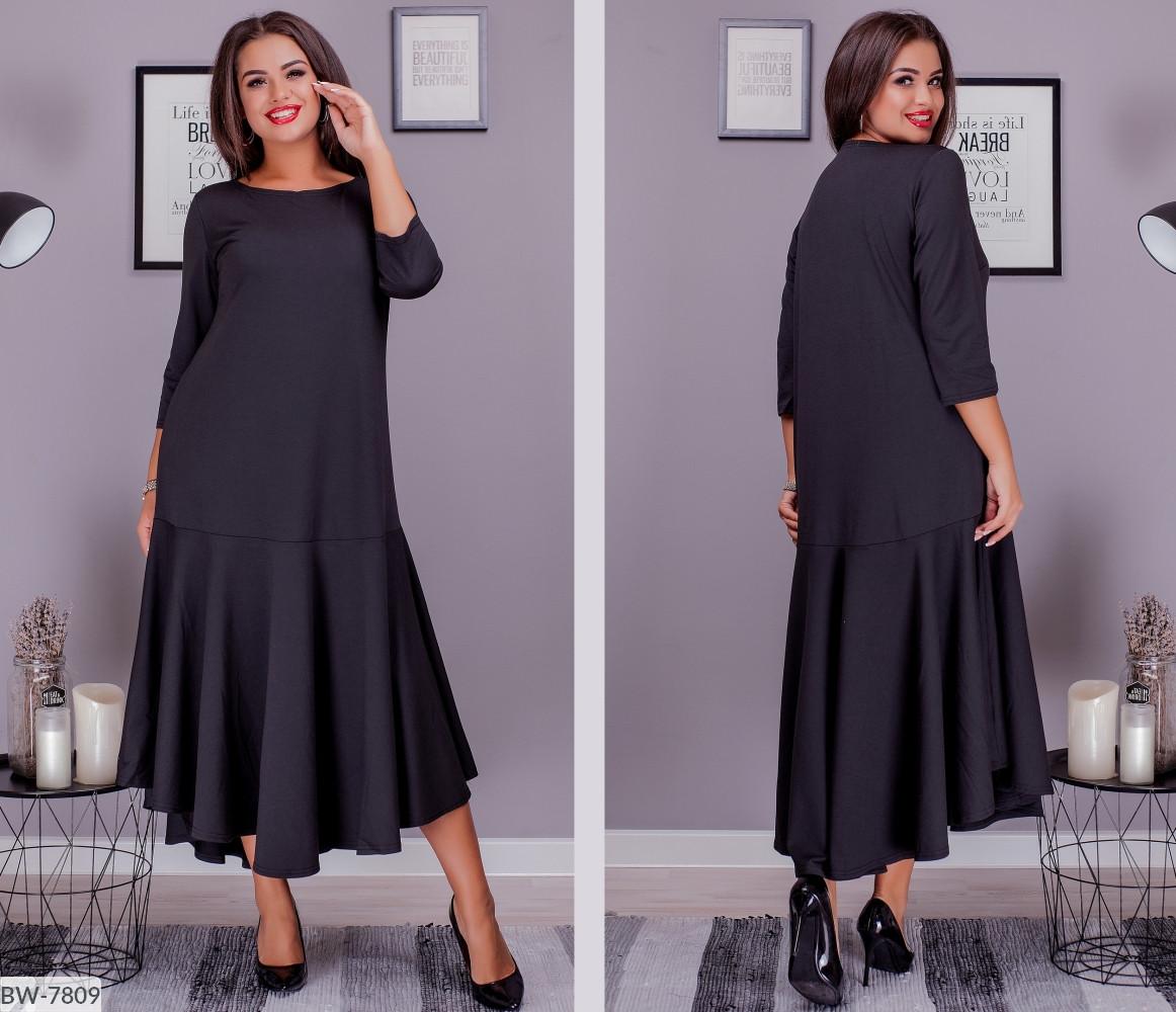 Платье BW-7809