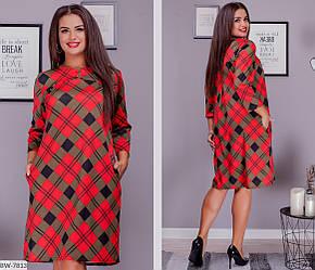 Платье BW-7813