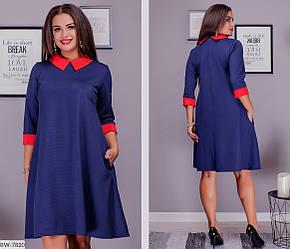 Платье BW-7820