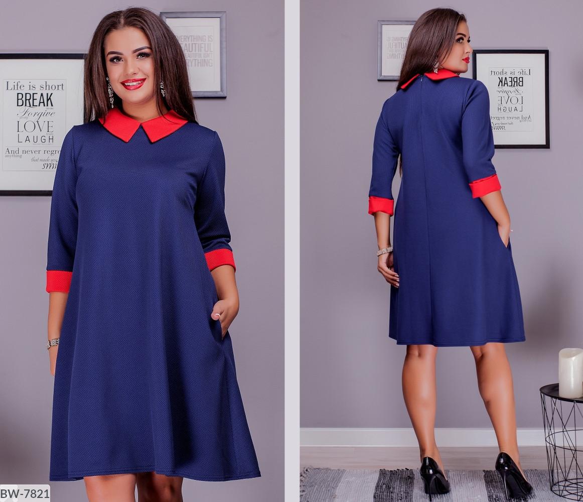 Платье BW-7821