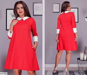 Платье BW-7822