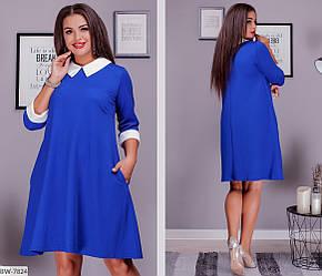 Платье BW-7824