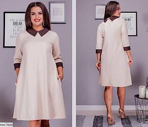 Платье BW-7828