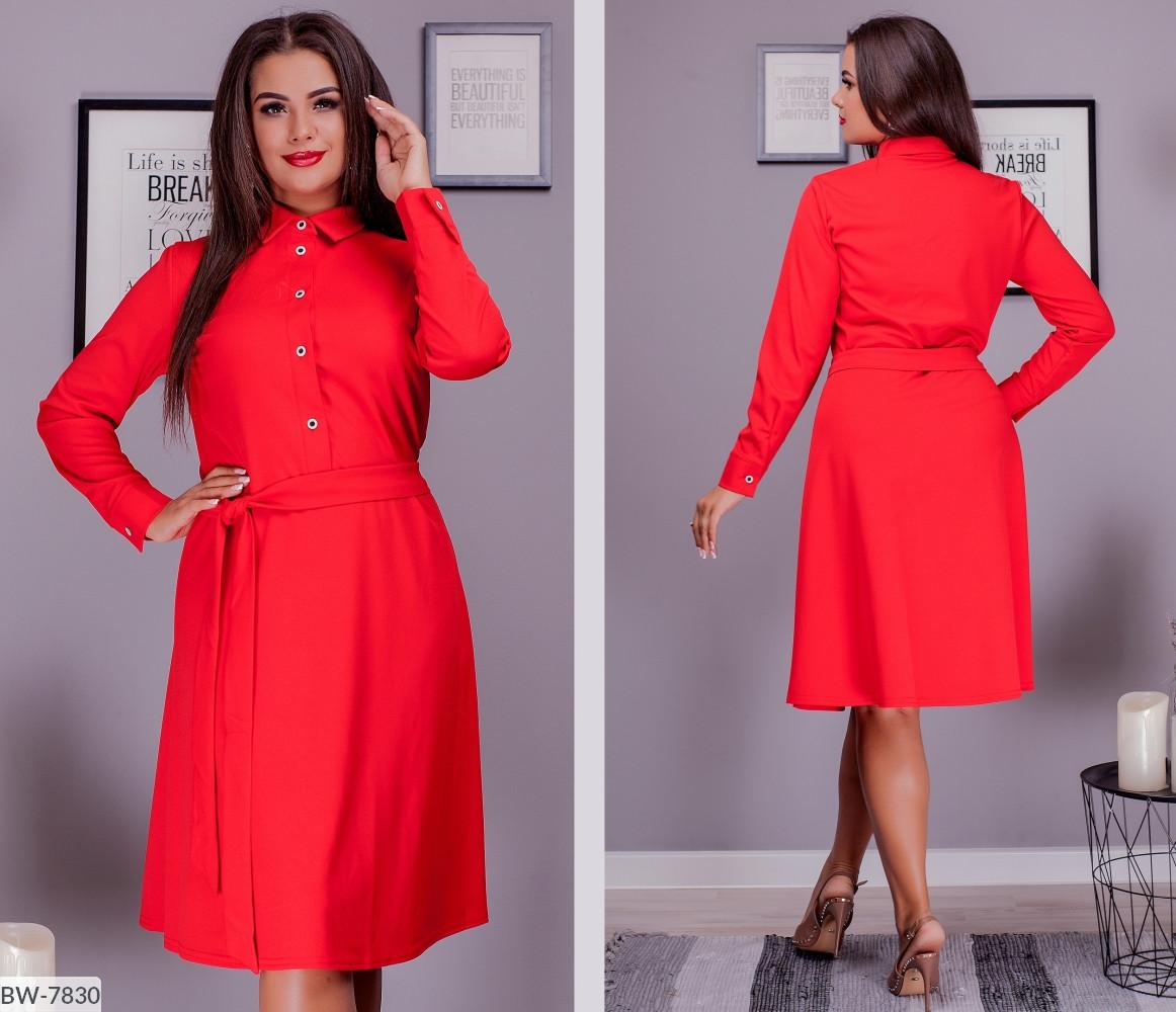 Платье BW-7830