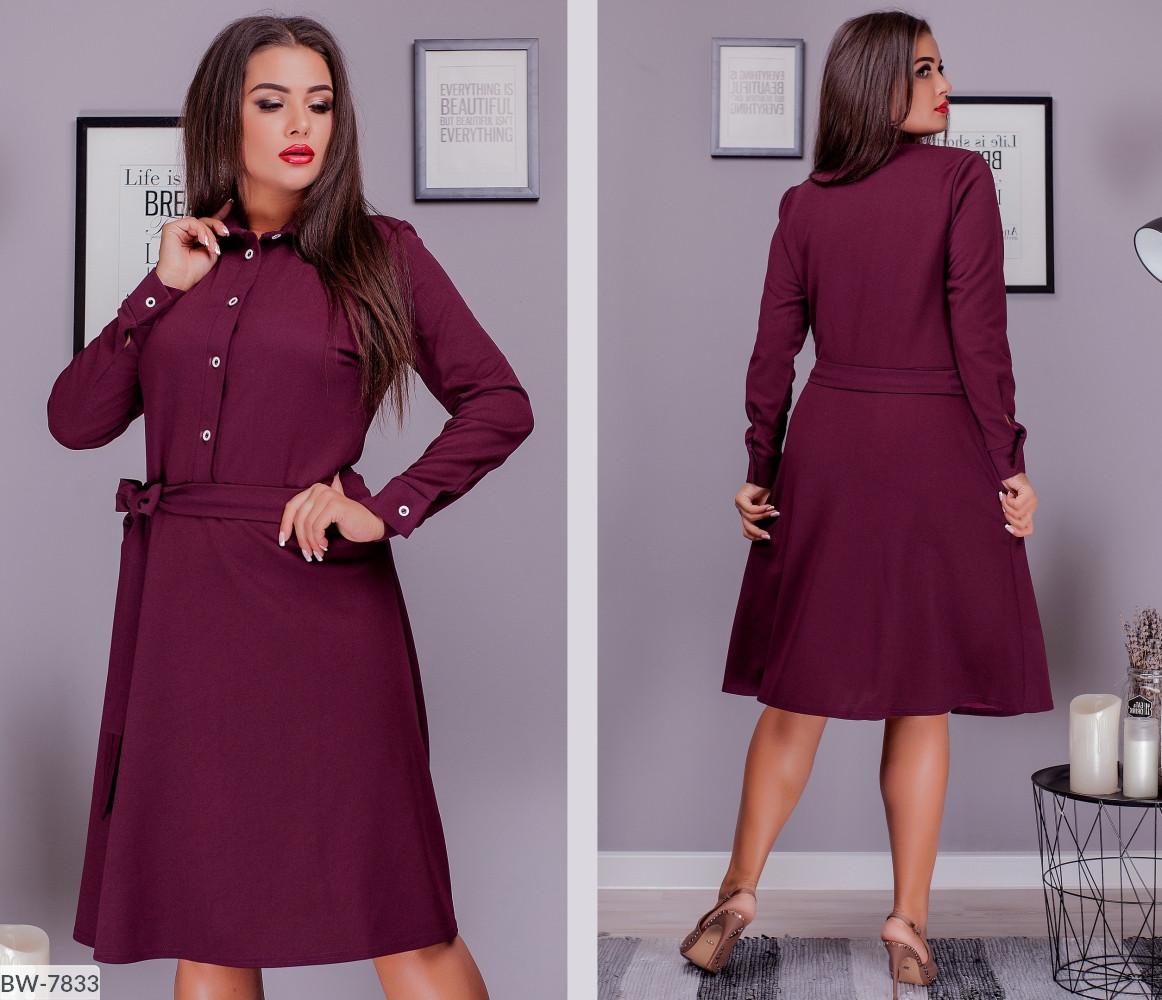 Платье BW-7833