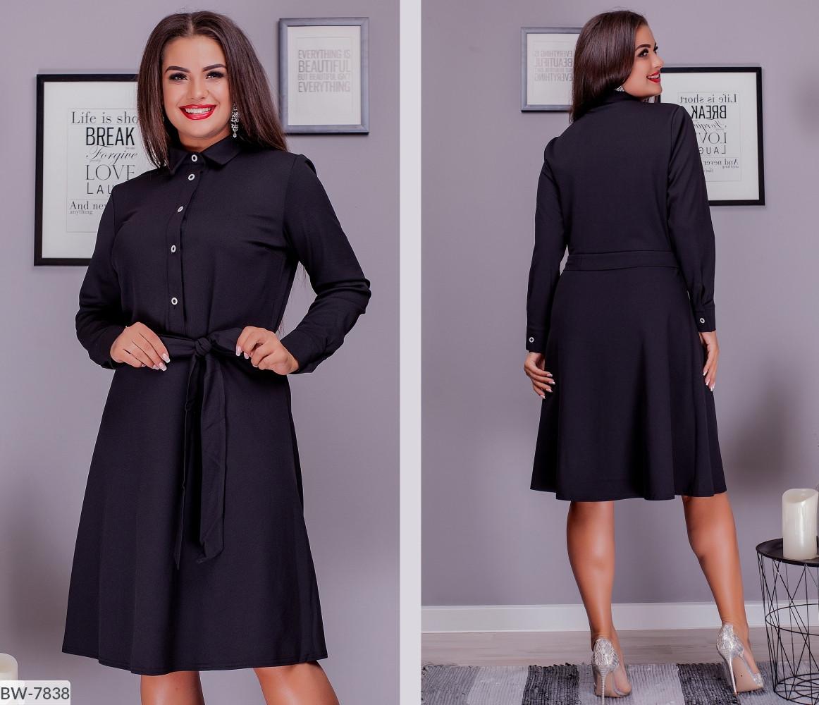 Платье BW-7838