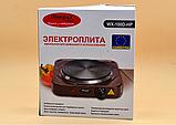 Електроплита Wimpex WX 100D дискова,настільна на 1 комфорки 1000Вт, фото 2