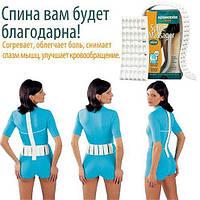 Массажер Kosmodisk Classic (Космодиск Классик),Космодиск для позвоночника Spine Massager, в кор 23*1