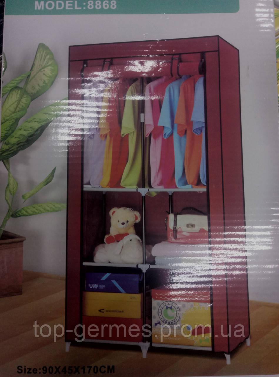 """Складывающий шкаф для вещей 90""""45""""170"""