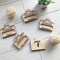 Деревянный именные бейджи с логотипом заведения на заказ, фото 1