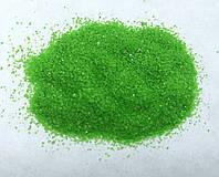 Декоративный цветной песок для муравьиной фермы Салатовый (1 пакет 50 гр)