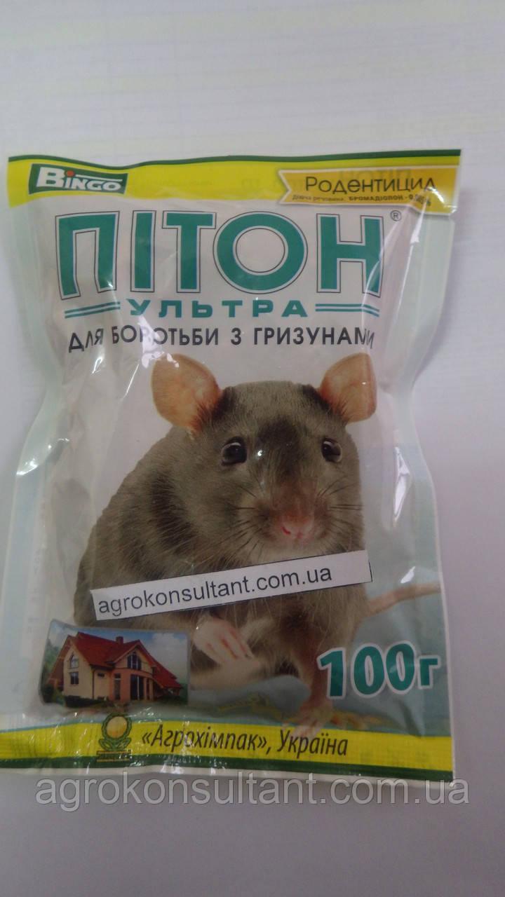 Родентицид Пітон Ультра 100 г — гранули від щурів, мишей, гризунів. Приманка готова до застосування.