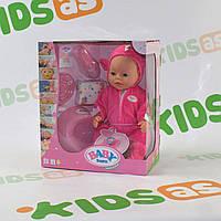 Функциональный пупс с кнопкой на животе Беби Борн аналог Baby Born BL023T Функциональный набор