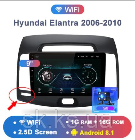 Junsun 4G Android магнитола для hyundai Elantra HD 2006-2010 wifi