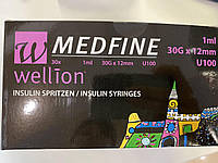 Инсулиновый шприц Wellion MEDFINE 30 шт 1 мл 30G x 12 мм U100