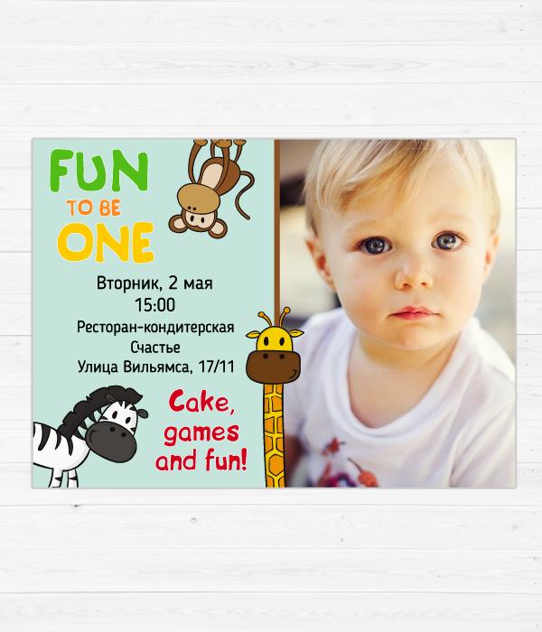 """Пригласительный """"FUN to be ONE"""" с фото ребенка"""