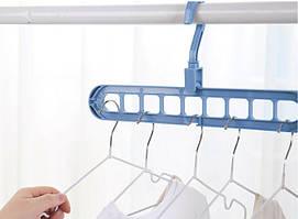 Вешалка-органайзер для одежды UKC на 9 секций (Wonder Hanger 9 pieces)