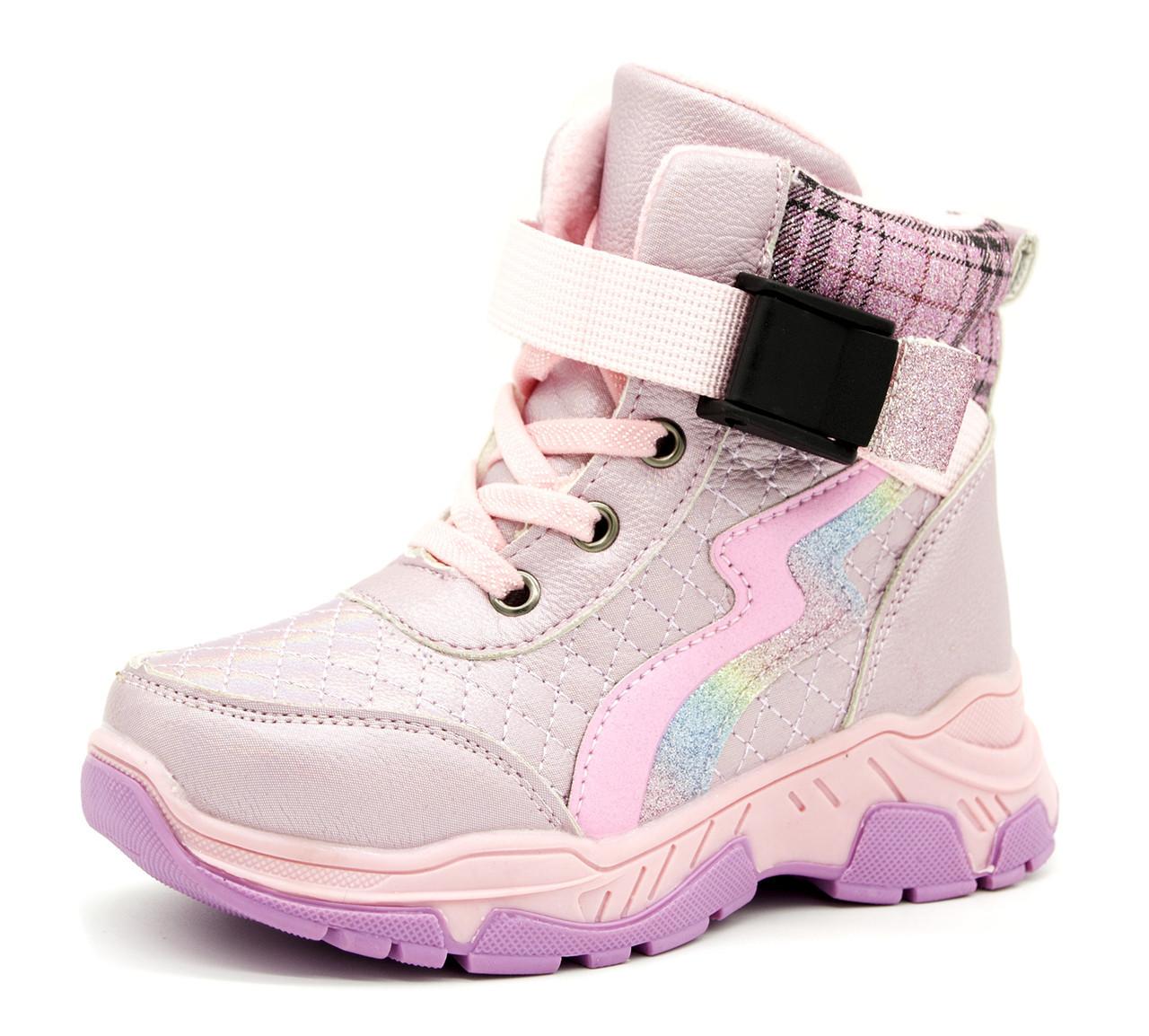 Демисезонные ботинки для девочки Розовые Размер - 28