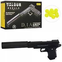 Пистолет D1A, на пульках, металл, 28, 5см, в кор-ке, 25-15-4см
