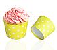 """Формочки для капкейків """"Yellow dots"""", фото 3"""