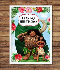 """Постер для праздника """"MOANA"""""""