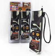 Детская рация B2093C игрушечный военный набор на батарейках