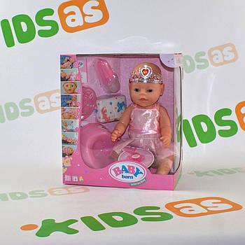 Функциональный пупс с кнопкой на животе Беби Борн аналог Baby Born BL018A-S Функциональный набор