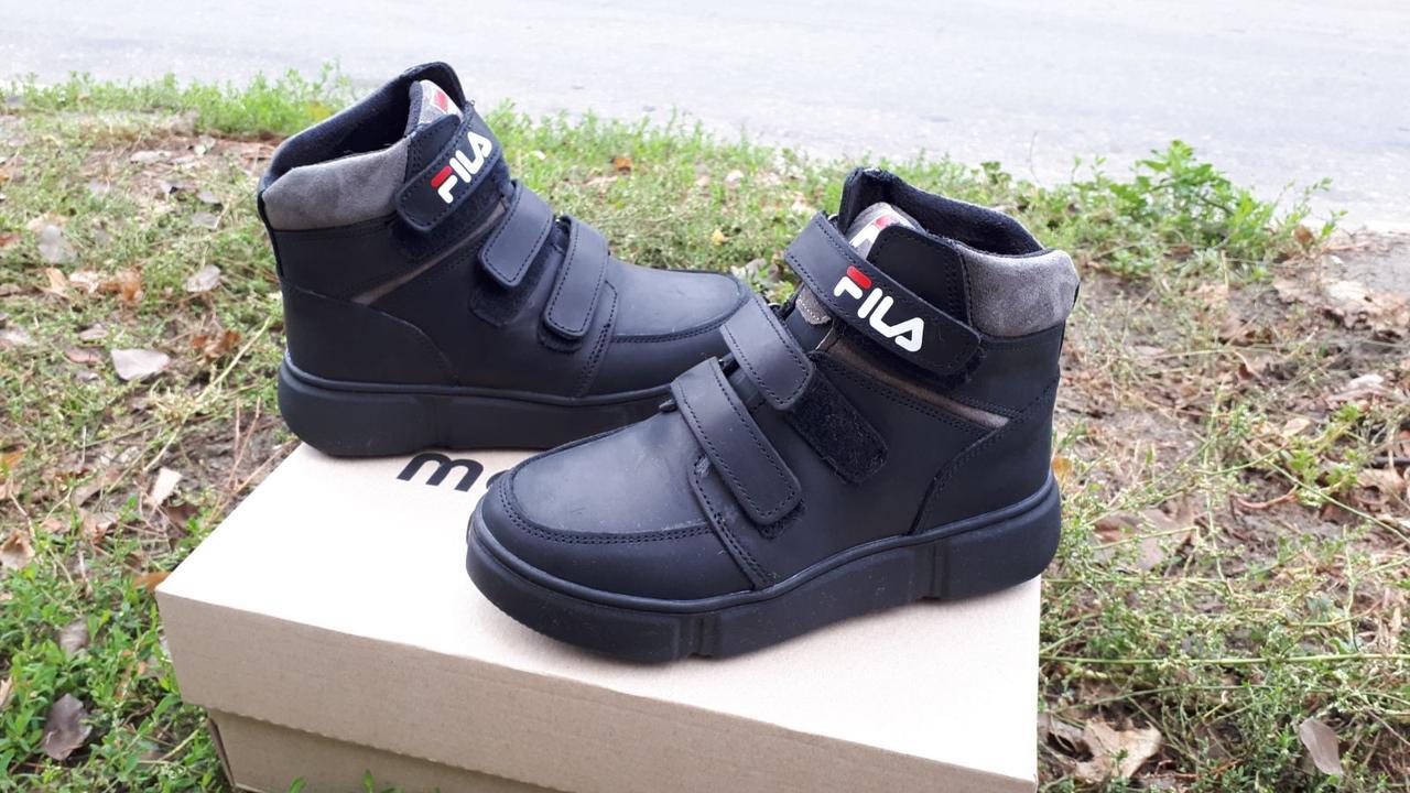 Кожаные теплые ботинки для мальчика, подростка из натуральной кожи