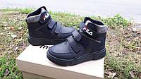 Кожаные теплые ботинки для мальчика, подростка из натуральной кожи, фото 1