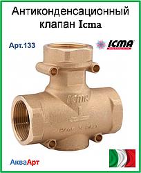 Антиконденсационный клапан Icma 1' 45°C арт.133