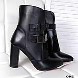 ЗИМА и ДЕМИ! Элегантные ботильоны на каблуке кожаные черные, фото 5