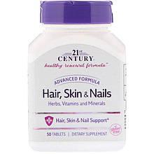 """Комплекс для здоровья волос, кожи и ногтей 21st Century """"Hair, Skin & Nails"""" улучшенная формула (50 таблеток)"""