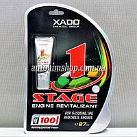 XADO Восстановительная и защитная присадка Stage РВС для бензиновых и дизельных двигателей на 100000км до 10л 27мл