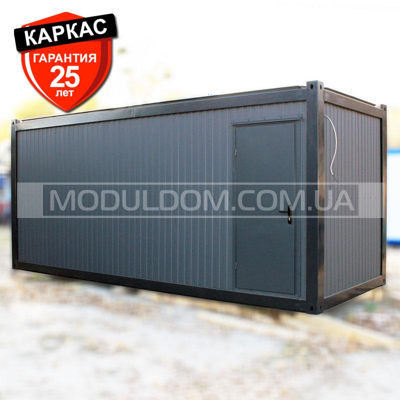 Блок-контейнер, складской (6 х 2.4 м.).