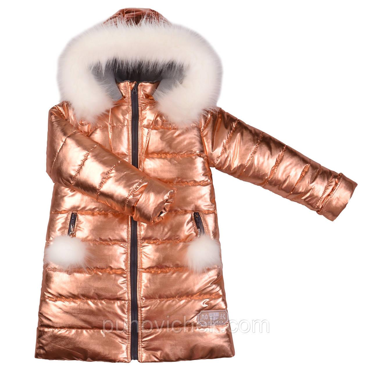 Детская зимняя куртка для девочки блестящая