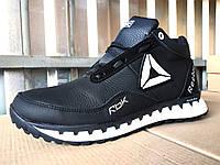 Мужские кожаные зимние ботинки 40 - 45 р-р, фото 1