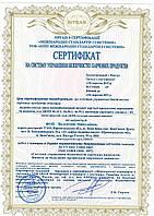 Система ХАССП (стандарт ДСТУ ISO 22000) для контроля безопасности пищевых продуктов