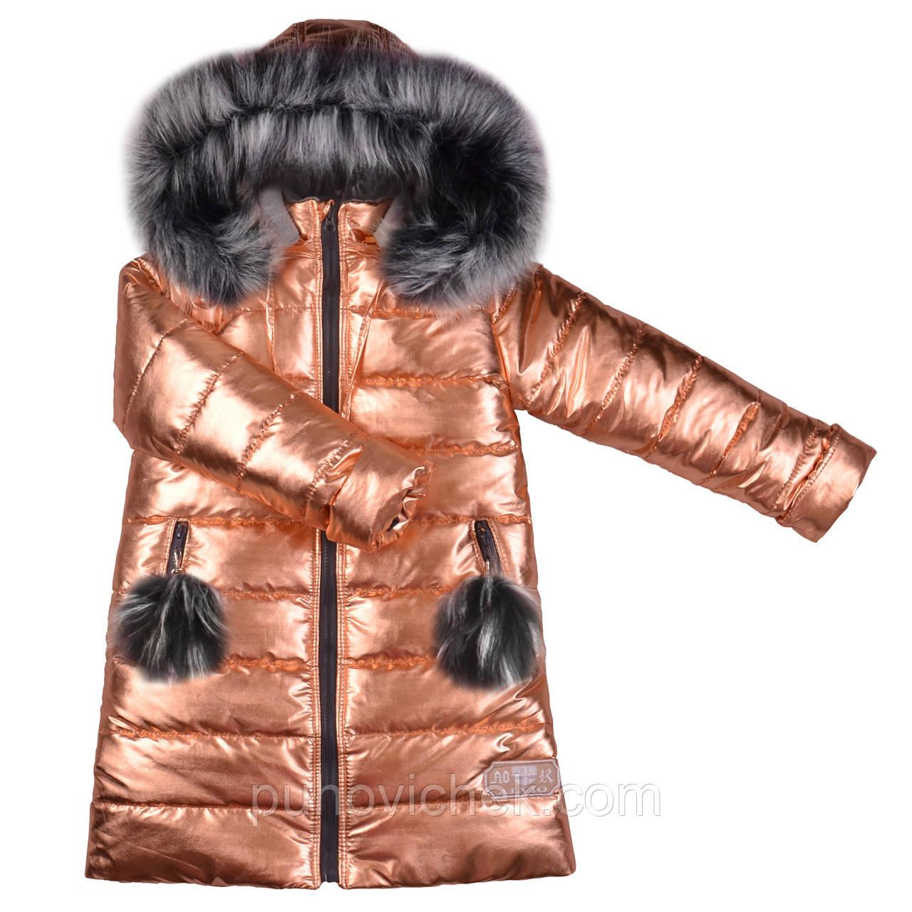 Блестящие зимние куртки для девочек интрнет магазин